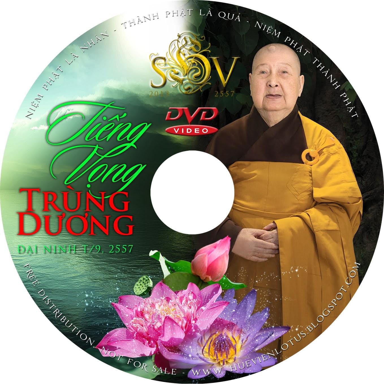 SHHV DVD T/9 2013