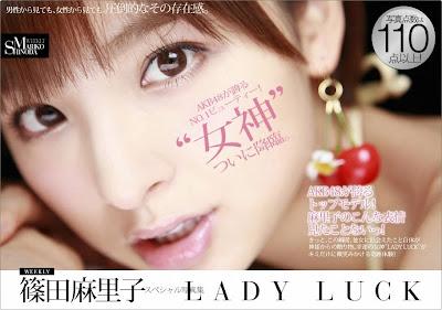 篠田麻里子@AKB48─「LADY LUCK」寫真集
