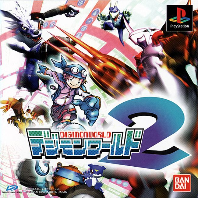 for digimon world 2 on the playstation gamefaqs has 12 faqs for