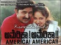 America America Kannada movie mp3 songs  download free or online play free