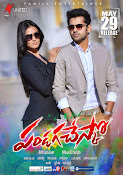 Pandaga Chesko movie wallpapers-thumbnail-7