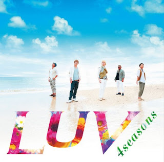 LUV - 4seasons