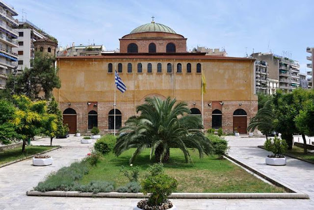 Πλατεία Αγίας Σοφίας Θεσσαλονίκη