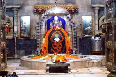 Main Linga of Somnath