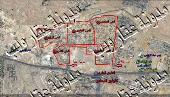 أراضى للبيع بالقاهرة الهضبه الوسطي مساحات وأسعار تناسب الجميع-أراضى للبيع بالقاهرة-أراضى للبيع-أراضى للبيع 2014-أراضى للبيع بالهضبة الوسطى-أراضى للبيع بالهضبة الوسطى 2014