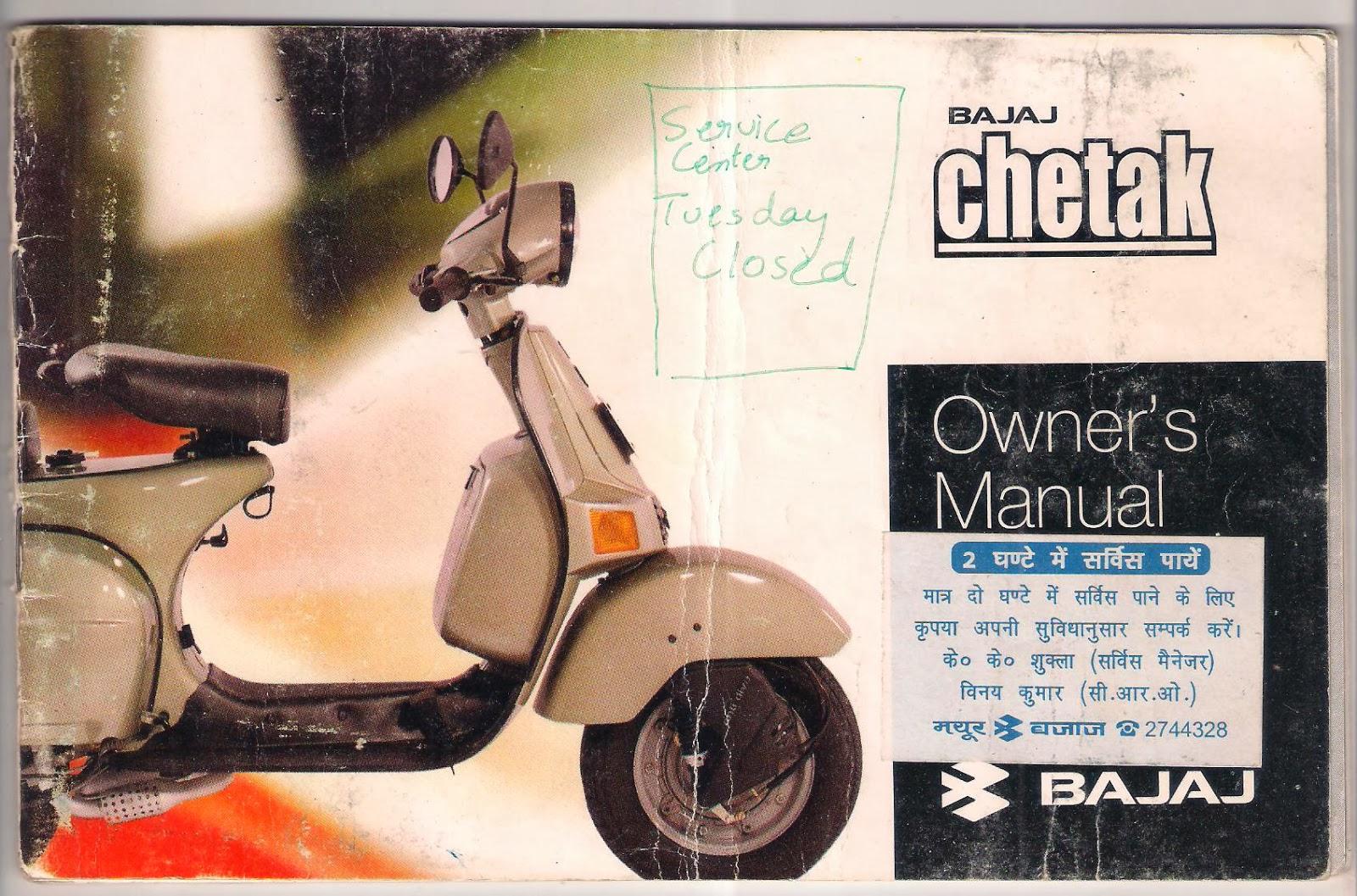rare motorcycle bajaj chetak 2005 model owners manual rh oldraremotorcycles blogspot com bajaj chetak workshop manual bajaj chetak user manual