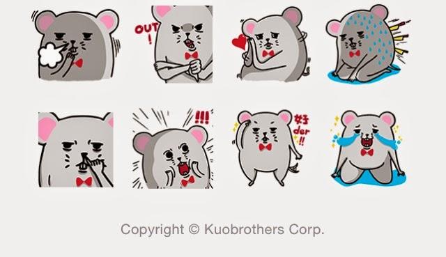 Buy123 TW × GIGI Mouse sticker