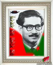 Tumi Amader Pita