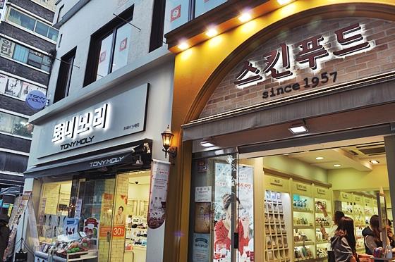 insadong korea seoul
