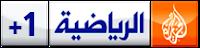 الجزيرة الرياضية مباشر JSC_2013_plus1.png