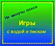 КАРТОТЕКА