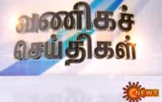 Sun TV Vaniga Seithigal 28-01-13