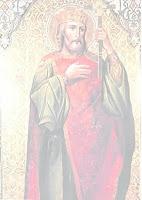 св. Цар  Борис I
