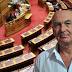 O γιατρός που μήνυσε 173 βουλευτές! Καταγγέλλει ΠΑΣΟΚ και ΛΑΟΣ για εσχάτη προδοσία!...Το «Δόγμα Calvo» και η διαγραφή του χρέους