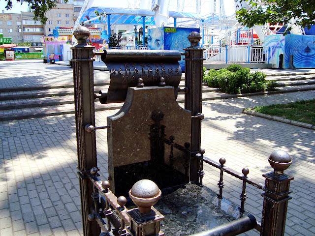 Бердянск кресло желаний