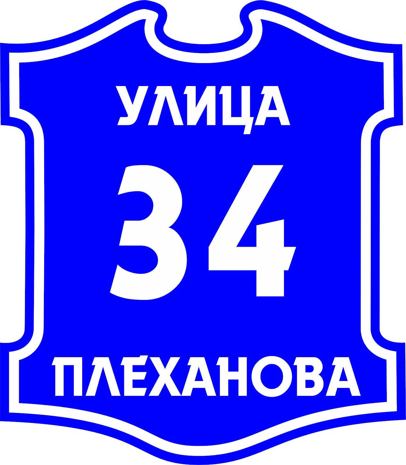 Вариавнт 27