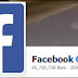 How To Verify Your Facebook Page or Profile ?