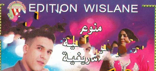 Oussibbou Mostafa-Ure tgat lkhir