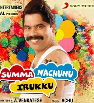 Ninaithathai Mudippavan - Summa Nachunu Iruku Official HD