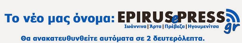EPIRUSEPRESS
