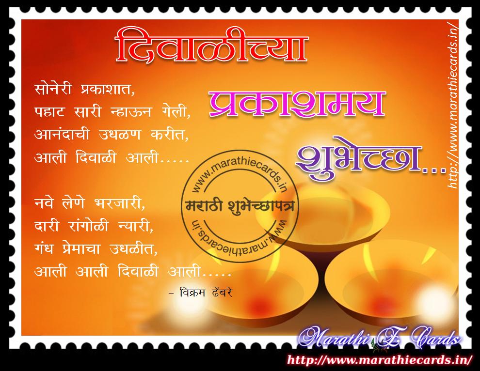 Search Results For Makar Sankranti Marathi Calendar