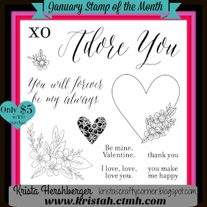 January 2017 Stamp of the Month