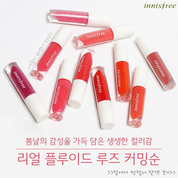Innisfree Real Fluid Rouge