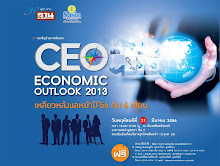 CEO ECONOMIC OUTLOOK 2013