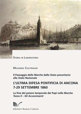 Museo della Città Ancona  29 settembre 2016