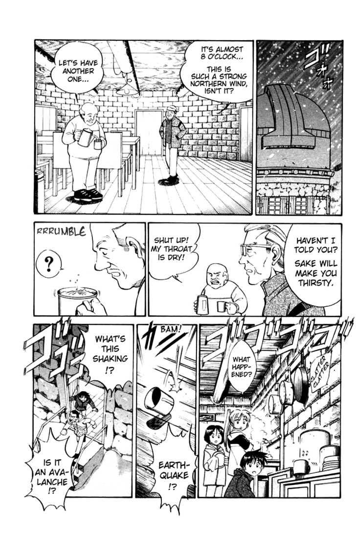 Read Manga QED The Fading Of Star Map Part Two Online In - How to read a star map
