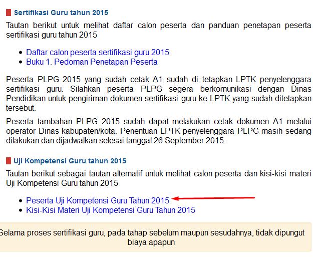 Cara Cek Peserta UKG Tahun 2015 (Cek Mapel, Tempat Uji Kompetensi, Gelombang, dan Status Verifikasi)