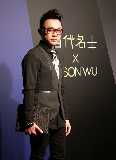 Công Trí gặp nhà thiết kế Jason Wu ở Thượng Hải