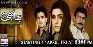 Pakistan Drama Songs OSTs - Pakium.pk