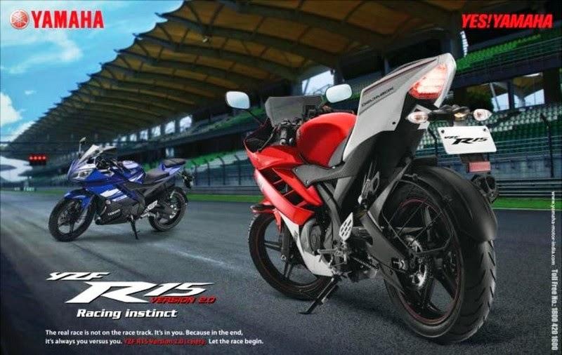 Buritan Yamaha R15, Lancip Layaknya Buritan YZF R6