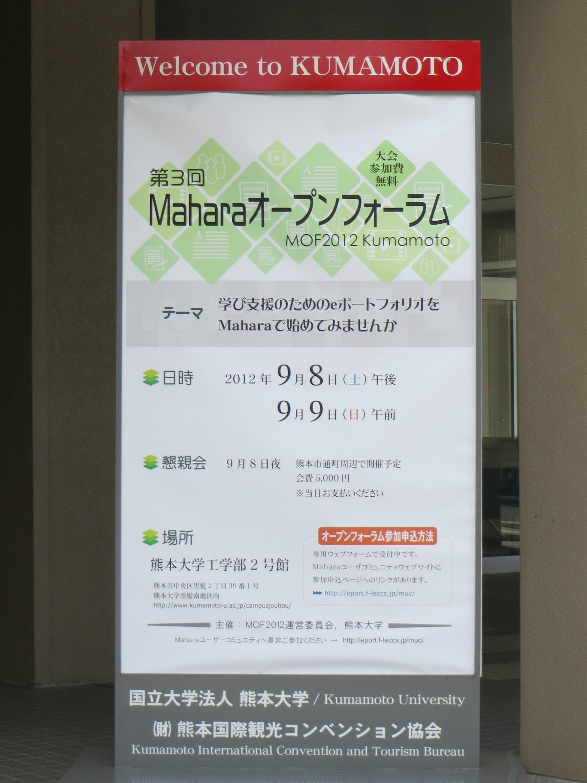 広島 修道 大学 moodle