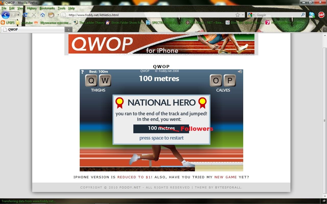 qwop - Home - YoomK.com
