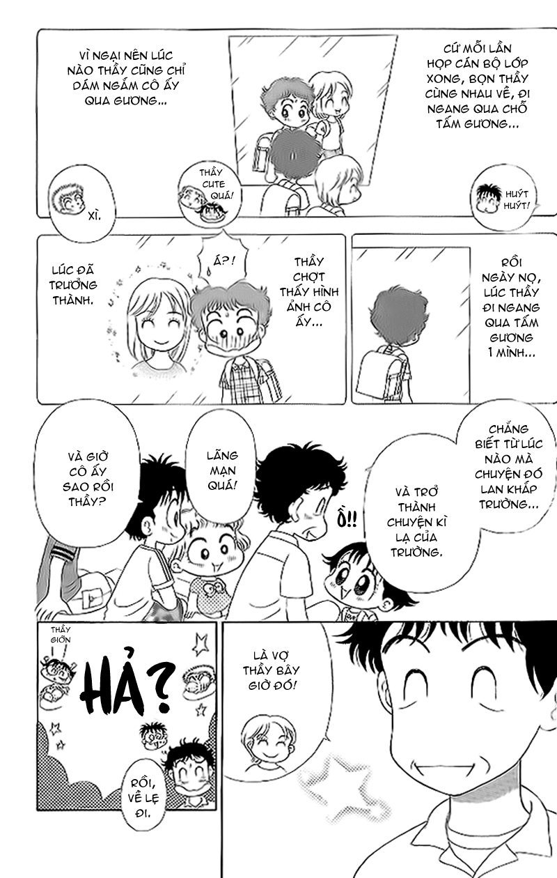 Kocchi Muite! Miiko chap 22 - Trang 15