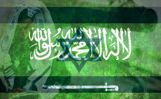 Suudi Krallığı Çökecek!