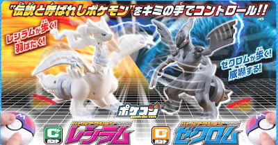Pokemon Remote Control figure PokeCon Reshiram Zekrom Tomy