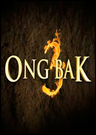 Filme Ong Bak 3 &#8211; Dual udio
