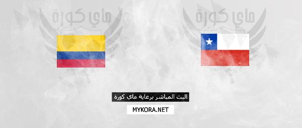 تشيلي والاكوادور مباشر