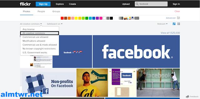 مواقع لتحميل صور عالية الجودة بدون حقوق ملكية