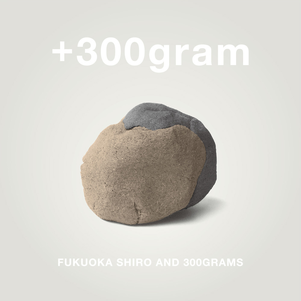 +300gram/福岡史朗 and 300GRAMS