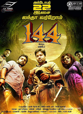 Poster Of 144 Full Movie in Hindi HD Free download Watch Online Tamil Movie 720P