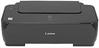 Canon Ip1880 Printer Driver
