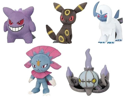 Pokemon I Love Gothic Plush 1 Banpresto