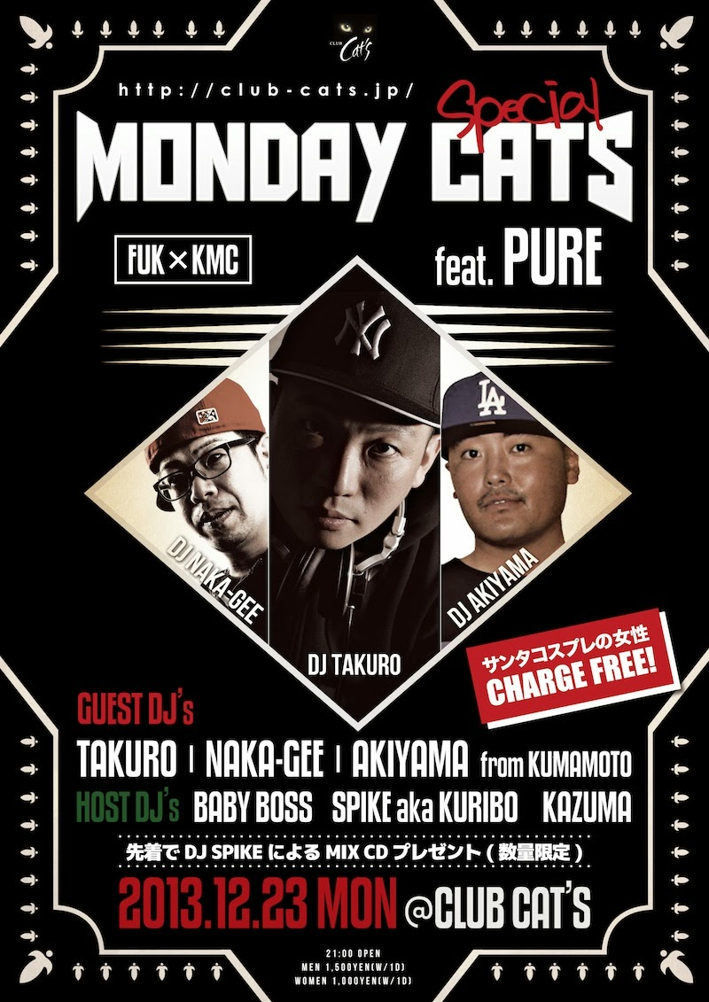 Monday Cat's Special @ Club Cat's (Fukuoka)