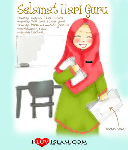 http://2.bp.blogspot.com/-QxAgUjmvKw0/UZLJOJ4Yv5I/AAAAAAAAEFg/3-DixewYq8g/s1600/selamathariguru_wallpaper_picture_kartun_teachersday_iluvislam_doodle_islamicquotes.jpg