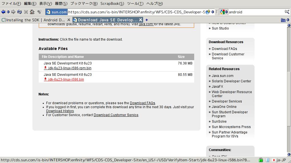 Jdk-6u23-linux-i586bin takuya@takuya-netbook:/android$ /jdk-6u23-linux-i586bin