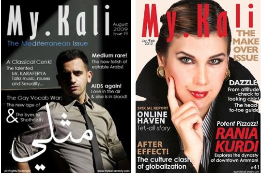 Món àrab islam islàmic Pròxim Orient musulmans golf Pèrsic Jordania Amman homosexual gay Kali